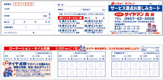 ct-card